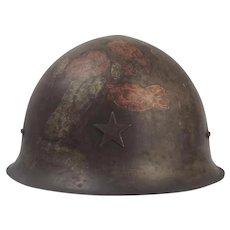World War 2 Japanese Helmet