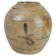 Chinese Late Ming Period Stoneware Storage Pot