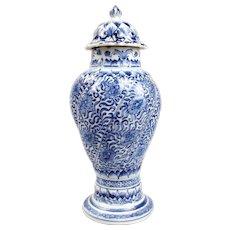 Kangxi Cobalt Blue & White Spiralling Baluster Vase - Circa 1680 - #1