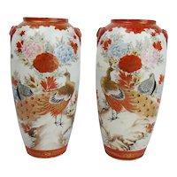 Pair Of Meiji Period Japanese Kutani Vases