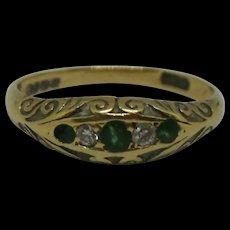 18ct Yellow Gold Emerald & Diamond Boat Ring UK Size L US 5 ½