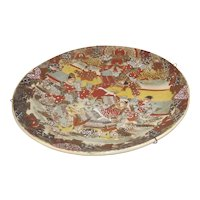 19th Century Japanese Satsuma Pottery Charger Hand Painted With Warriors