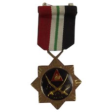 Iraqi Mother of All Battles Medal 1990-1991