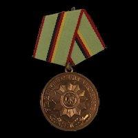 Bronze 5 Years East German Long Service Award Medal