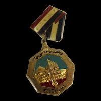 Saddam Era Iraqi Jerusalem Army Medal And Clasp
