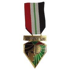 Iraqi Saddam Era Women's Medal