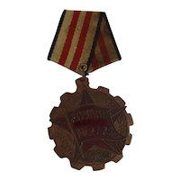 WW2 Chinese War Medal