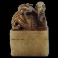 Chinese Ching Dynasty Celadon Jade Seal With Cormorant