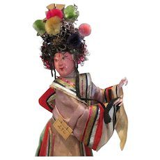 Vintage Chinese Opera Doll in Super Outfit