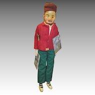 """Vintage 16"""" Paper Mache Head Artist Doll No. 1"""