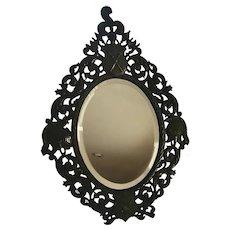 Antique Brass & Metal Frame, Oval Mirror