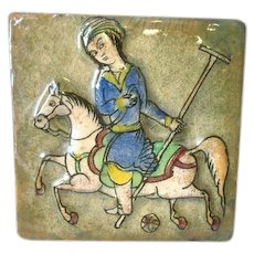 Old Antique Persian Islamic Art Relief Tile Man on Horse Playing Polo - Red Tag Sale Item