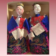 Pair of Chinese Opera Dolls