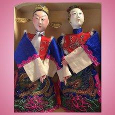 Pair of Chinese Opera Dolls