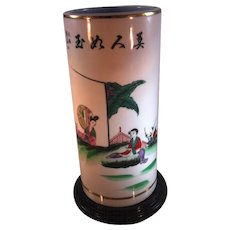 Japanese Vase with wood base