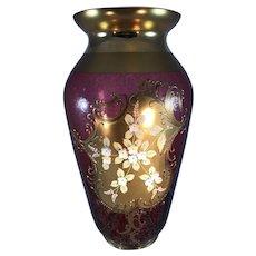 Large Vintage Bohemian Czech Glass Vase
