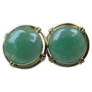 Fine Jade Cabochon 18k Gold Vintage Earrings