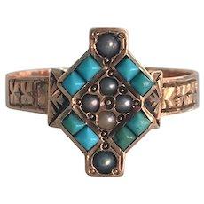 Victorian 14K Rose Gold Turqouise Ring circa 1895