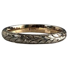 Vintage 18K Two-tone Wheat Wedding Band Ring