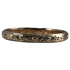 Vintage 18K Two-tone Tooled Wedding Band Ring