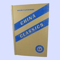 English Staffordshire China Classics by Serry Wood c. 1959