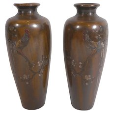 Pair of signed Japanese Mixed Metal Bronze Cabinet Vases