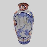 Beautiful Imari Handpainted Vase