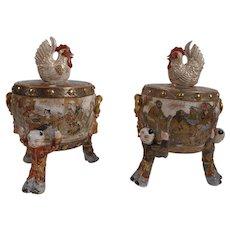 Pair of Japanese Satsuma covered jars
