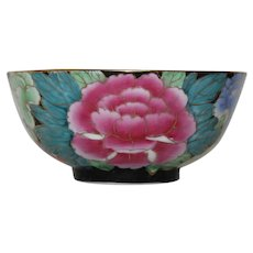Decorative Asian Floral Porcelain Bowl with Chinese Peonies