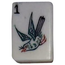 """Imagine owning a gorgeous Vintage """"BONE & BAMBOO"""" Mah Jong game - 152 tiles great for NMJL play"""