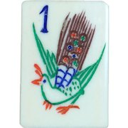 """Enjoy playing with a Vintage """"BONE & BAMBOO"""" Mah Jong game - own a piece of history"""