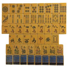 "Vintage ""EASTERN"" Mah Jong game - this beautiful old game is waiting for a new home  - 152 tiles!"