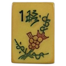 """Old but beautiful """"IVORYCRAFT"""" vintage mah jong game - 152 tiles and bakelite racks - ready for NMJL or Chinese rules play"""