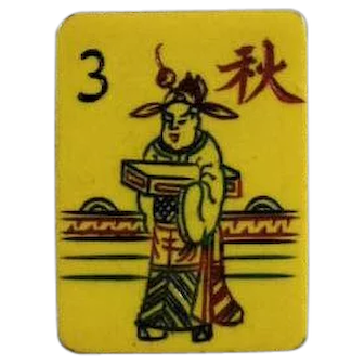 "Enjoy playing with a Vintage ""CHINESE BAKELITE"" Mah Jong Game - 152 tiles - NMJL/Chinese rules ready!"