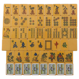 TYL - Perching Pheasant style vintage Bakelite Mah Jong game - 152 tiles ready for NMJL play