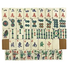 Vintage Bone & Bamboo game converted to NMJL rules play (152 beautiful tiles)