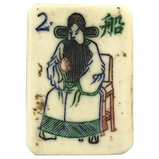 EXTRA THICK - 80/20 bone/bamboo - in this Vintage BONE & BAMBOO Mah Jong game in brass trimmed case - 148 original tiles