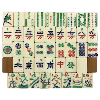 "SQUARE AND SASSY - check out these vintage 'BONE & BAMBOO"" Mah Jong tiles - stylized and unusual"