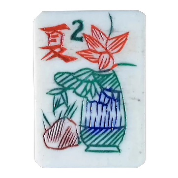 """70/30 THICK - bone & bamboo vintage Mah Jong game - gorgeous """"plant pot"""" flowers - 152 tiles ready for NMJL or Chinese play"""