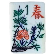 Vintage BONE & BAMBOO Mah Jong game - stylish flowers - easy to read - 152 tiles for NMJL or Chinese play