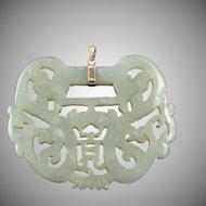 Chinese 18K Carved Hetian Jade Asian Dragon Pendant c1880