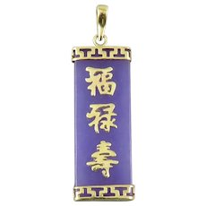 Gold chinese character jewelry ruby lane 14k yellow gold and lavender jade chinese character pendant aloadofball Images