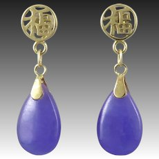 14K Purple Jade Teardrop Earrings