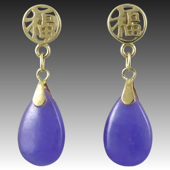 14K Purple Jade Teardrop Earrings