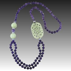 Carved Serpentine and Amethyst Necklace 34""