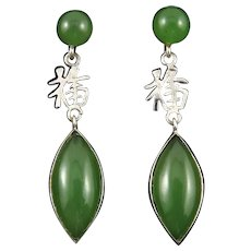 14K White Gold and Green Jade Dangle Earrings