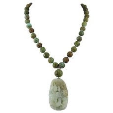 Chinese Carved Turquoise and Hetian Jade Dragon and Shou Bead Necklace 21 Inches