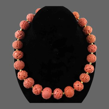 14K Rare Chinese Coral Color Glass Shou and Endless Knot Carved Bead Necklace 19 Inches