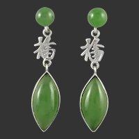 14K White Gold and Green Jade Dangle Earrings