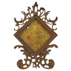 Antique Victorian French Ornate Picture Frame